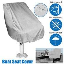56*61*64 см чехол для сиденья лодки Пылезащитный Водонепроницаемый чехол для сиденья эластичное закрытие открытый для яхты корабль Лифт вращающийся стул/покрытие для мебели для стола