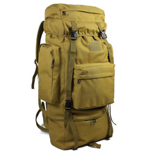 Will Both Shoulders Outdoors On Foot Mountaineering Camp Bring Shoe Storehouse Backpack Male Army Camouflage Luggage