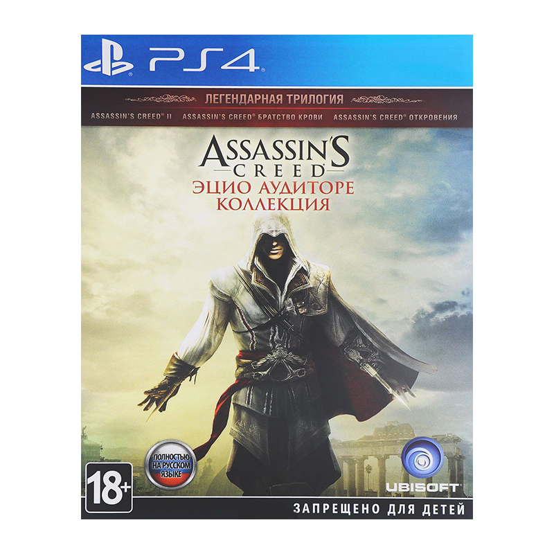 Game Deals PlayStation Assassins Creed Ecio  Consumer Electronics Games & Accessories game deals playstation uncharted nathan drake consumer electronics games
