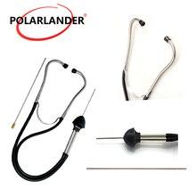 Автомобильный диагностический инструмент автомобильный блок двигателя стетоскоп поларландер цилиндр аномальный звук стетоскоп анализатор двигателя