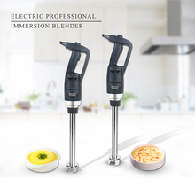 ITOP 500W Handheld Blender Commercial Kitchen Electric Food Processor Variable Speed/Fixed Speed Immersion Mixer