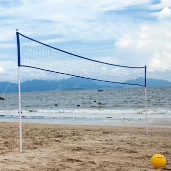 Portable Volleyball Net Folding Adjustable Volleyball Badminton Tennis Net With Stand Pole For Beach Grass Park Outdoor Sports