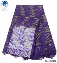 Beautifical french lace fabrics 2018 african tulle fabric nigerian purple high quality 5yards for dresses 4N603