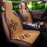 Summer Car Seat Cover Cool Wood Wooden Bead Seat Cover Massage Auto Car Cushion Chair Cover Seat Protector