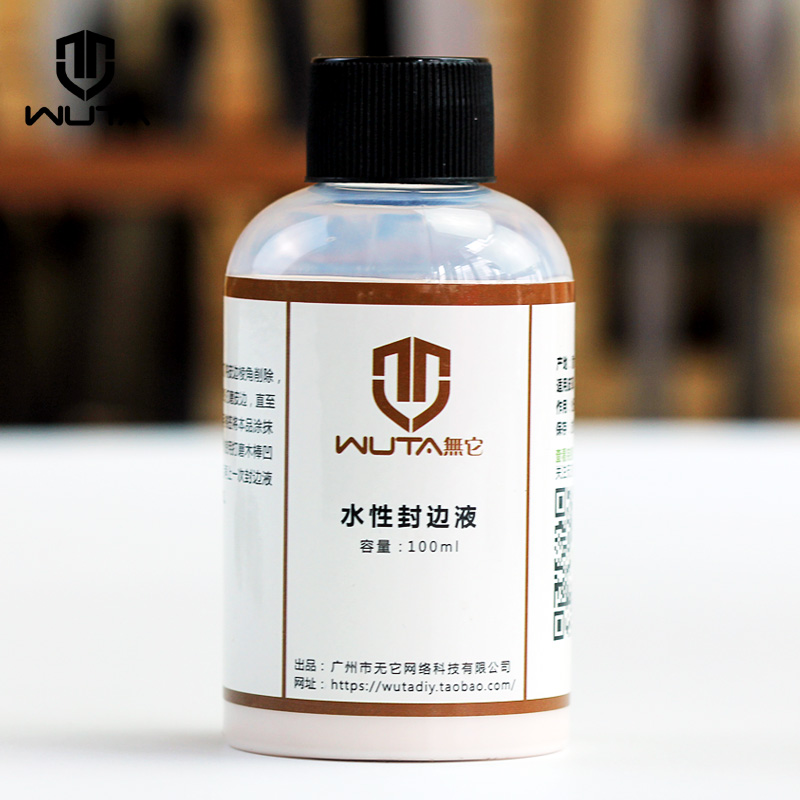 WUTA Italy Import Veg-Tanned Leather Water Based Edge Sealing Edge Finishes Transparent Edge Treatment Agent DIY Craft 100ml