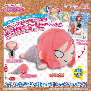 Image 5 - Love Live plush toy anime lovelive School idol project Minami Kotori Sonoda Umi Ayase El cute doll 40cm cosplay pillow gift