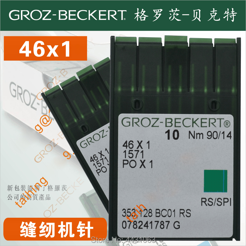 10pcs New GROZ-BECKERT 110//18 DBX1 Industrial Sewing Machine Standard needle