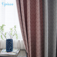 Nordic Ins Style Grey Pink Stitching Drapes Luxurious Jacquard Pop Texture Cashmere like Curtains Window for Living Room