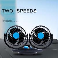 Car Electric Fan With USB 12V 24V Large Truck 360 Rotating Powerful Double Fans ventilador 12v