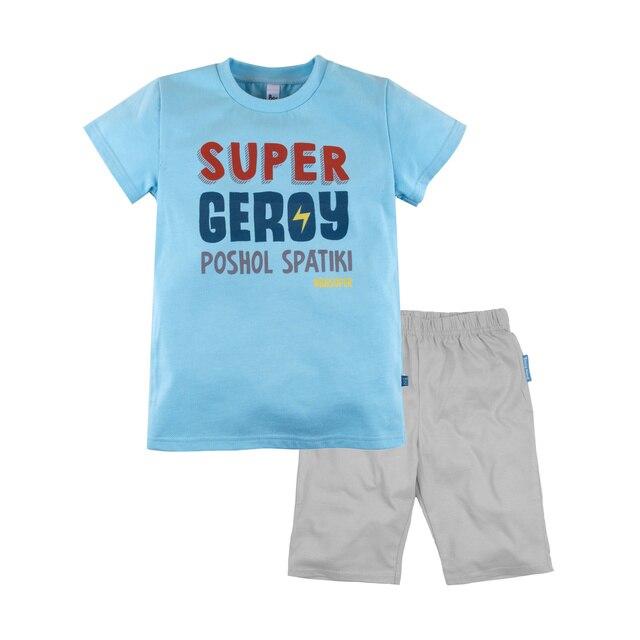 Пижама футболка+шорты для мальчика 'Принт' BOSSA NOVA 384Б-161а