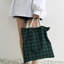 Tas Mahasiswa Pack Fashion