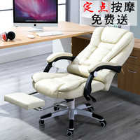 EU Household Work Office Lie Boss gaming Massage Footrest Lift Swivel Main Genuine Art computer game ergonomic leather Chair RU