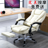 EU Household Work Office Lie Boss gaming Massage Footrest Lift Swivel Main Genuine Art computer game ergonomic leather Chair RU