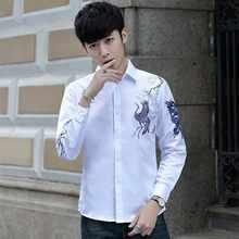 7e839c57c7ad9 #2311 Весенняя Модная рубашка slim fit 3d принт Мужская рубашка с длинным  рукавом Camisa hombre