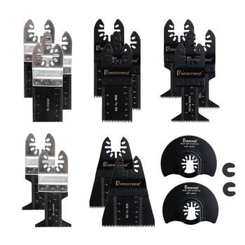 цена на Hot Sale 15Pcs/set Oscillating Multitool Reciprocating Saw Blade Woodworking Accessories Kit DIY Cutting Power Tools