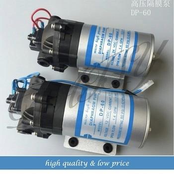 DP-60A Type 20W High Pressure Self-Priming Diaphragm Water Pump DC12V 5M Suction