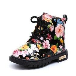 Wygodne dziecięce buty dziewczęce Floral Martin Botas rozmiar 21 30 dziecięce gumowe podeszwy wdzięku kwiat wydruku PU skórzane Bottes witamy hurtowo w Buty od Matka i dzieci na