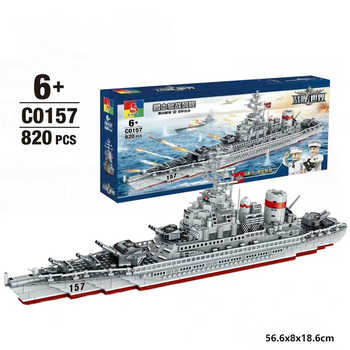 820pcs 2WW Military Series Warship Building Blocks Battleship Model Bricks Toys For Chlidren - DISCOUNT ITEM  50% OFF All Category