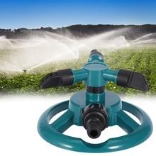 Садовые спринклеры, автоматический полив травы газон 360 градусов, 3 сопла, круглая вращающаяся оросительная система