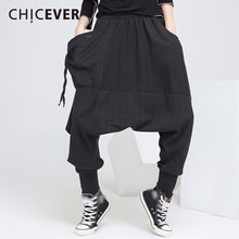 CHICEVER Spring Black Patchwork Trousers For Women Harem Pan