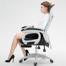Computer Seat Executive Desk Chair Ergonomic Gaming Chairs