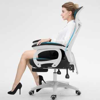 Computer Seat Executive Desk Chair Computer Ergonomic Chair Gaming Computer Chairs - DISCOUNT ITEM  30% OFF All Category