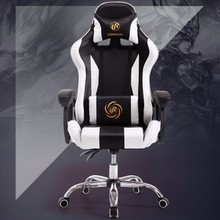 Game armchair Computer gaming gamer To Work An Synthetic leather Office furniture Sports The Electric ergonomic kneeling Chair 2018 gaming chair ergonomic computer armchair anchor home cafe game competitive seats