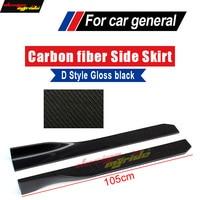 F06 F12 Универсальный углеродного сторона юбки тела Наборы стайлинга автомобилей для BMW 6 Series E63 640i 640ci 650i 650ci углеродного сторона юбки D Стиль