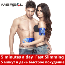 Slimming Patch Vibrating Cellulite Belt Vibration Massage Fat Burner Weight Loss Slim Belly Adelgazar Slimming Product Celulitis slim away weight loss belly fat burner sauna slimming waist belt brace anti cellulite cinta abdominal chinelo muscle trainer