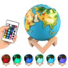 3D Painted Earth Lamp Colorful Moon Lamp Jupiter Lamp Rechargeable Change Touch Usb Led Night Light Home Decor Creative Gift DA