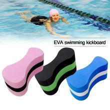 Аксессуары для обучения плаванию EVA зажим доска Kickboard плавание коррекция обучение большой маленький голова тяга буй товары для плавания