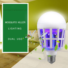 2 in 1 15W LED Bulb Mosquito Killer Lamp 220V Electric Trap Light for outdoor camping Night sleepping lamps