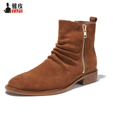 New Arrival Pointed Toe Pleated Boots Men Cow Suede Leather Zip Fold Chelsea Boots Trendy Men Winter Shoes Fashion hot sale tan black suede leather chains harness men boots stacked heel anke boots side zip men fashion chelsea boots men shoes