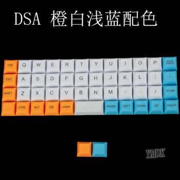 DSA Planck Nlu Mini40% Jj40 40% Amj40% Key Caps Laser Carving