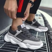Men's Winter Shoes Trainers Chunky Sneaker Dad Shoes Men Sneakers Mesh Footwear High Platform White Sneakers Men Vulcanize Shoe