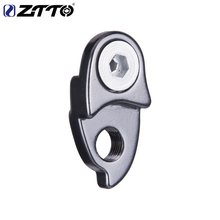 ZTTO Aluminum Bicycle Rear Derailleur Hanger Extension Extender Road Bike MTB Cycling Frame Gear Tail Hook Extender Roadlink(China)
