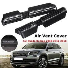 Автомобиль под сиденьем AC Нагреватель кондиционер Решетка Вентиляционная Защитная крышка с клеем для Skoda Kodiaq