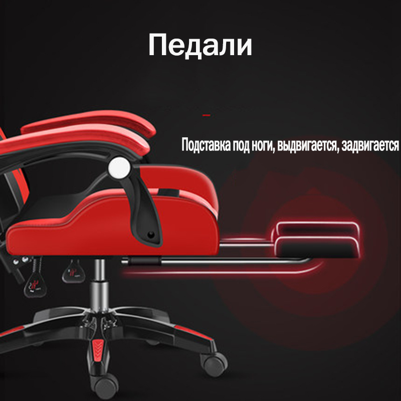 Купить с кэшбэком Furniture Office Rotate game chair