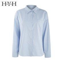 HYH Haoyihui Simple Temperament Commuting OL Sweet Tops Beauty College Style Wave Basic Section Slim Fit Shirt