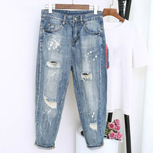 Plus Size High Waist Jeans Woman Loose Jeans Femme Stretch Ladies Jeans Vintage Ripped Hole  Denim Pants Trousers For Women недорго, оригинальная цена