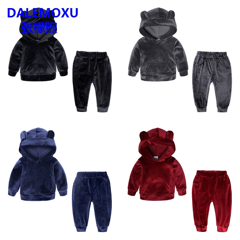 DALEMOXU 2Pcs Fashion Autumn Baby Boy Girl pleuche velvet Long Sleeve Solid Zipper Jacket+Pants Sport Clothing Set 1-7Y