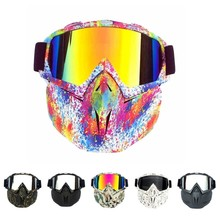 2 In 1 Men Women Ski Snowboard Snowmobile Goggles Mask Snow