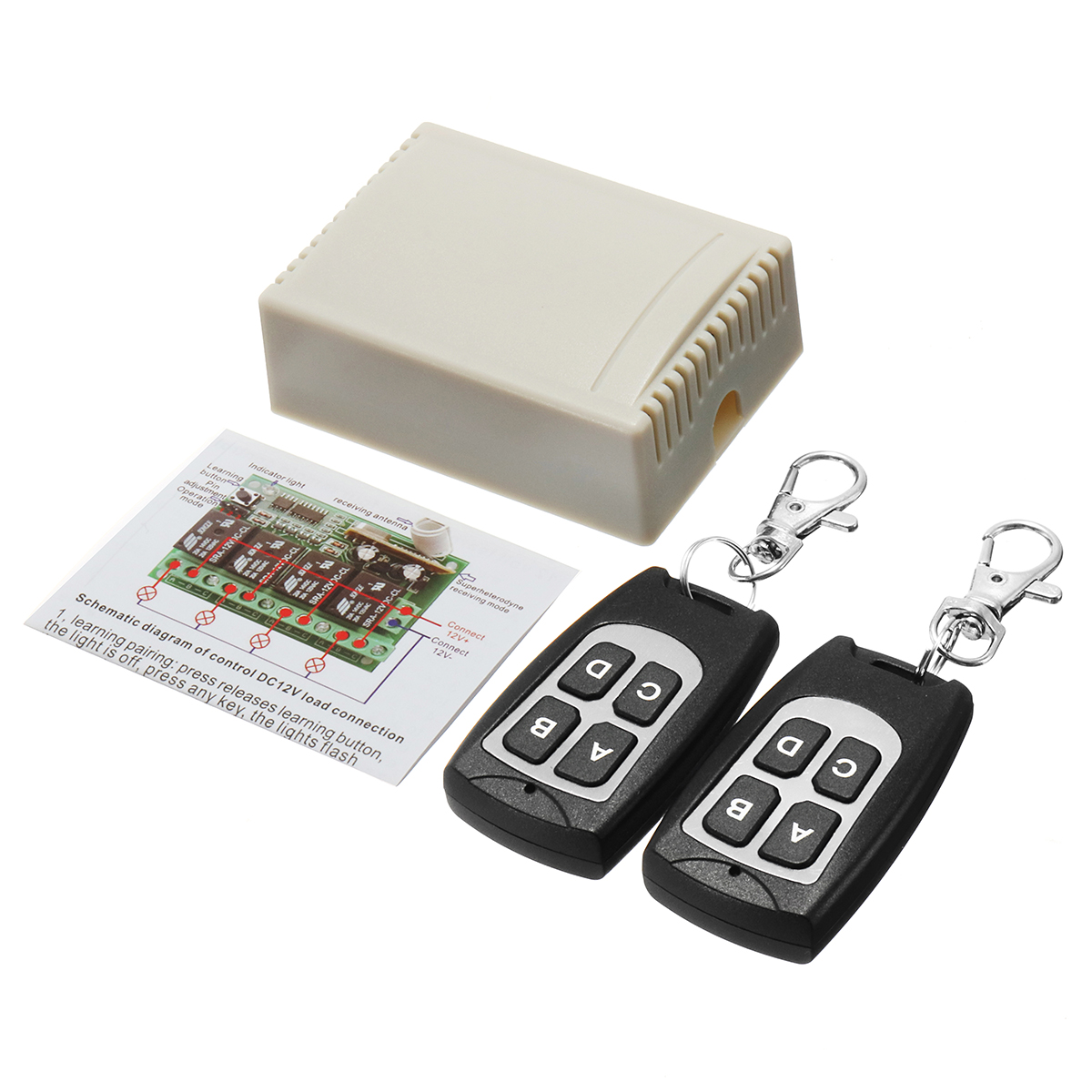 200m remote control system