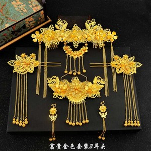 Image 4 - Truyền Thống Trung Quốc Phụ Kiện Tóc Phong Cách Vintage Trung Quốc Mũ Đội Đầu Mũ Trụ Vàng Trung Quốc Tóc Trang Sức Cô Dâu Thái Vật Trang Trí
