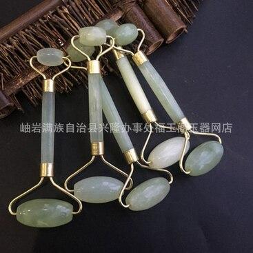 50pcs New fashion Hot Portable Pratical Jade Facial Massage Roller Anti Wrinkle Nature Beauty Tool