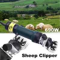 690 W Elétrica Pet Clipper Tosquia de ovelhas Fazenda de Cabra Lã de Cisalhamento Ferramentas de Corte Trimmer Tesoura Grooming Kit Grande Cão de Estimação suprimentos