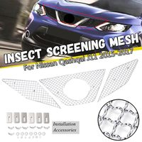 3Pcs/Set Car Stainless Steel Front Bumper Grill Vent Grille Insect Screening Mesh Net For Nissan Qashqai J11 2015 2017