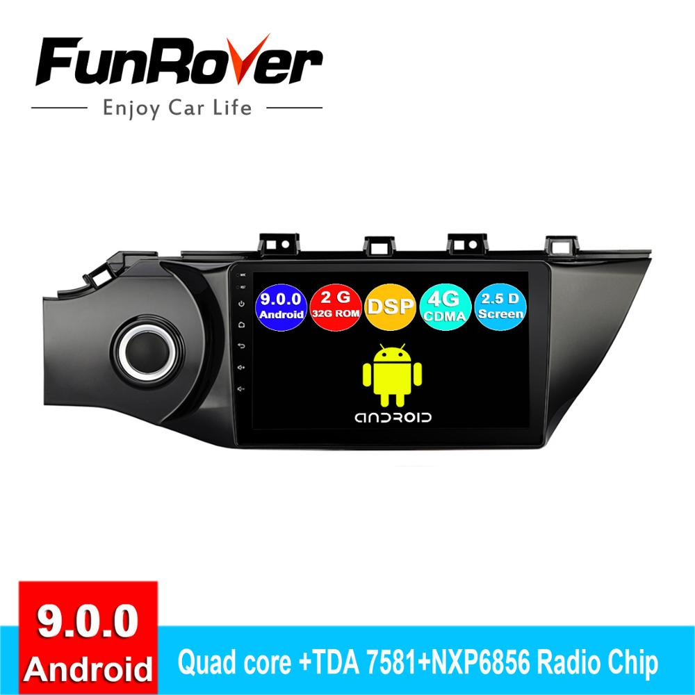 FUNROVER android 9.0 2 din car dvd player For Kia K2 Rio 4 2016 2017 2018 radio gps navigation system multimedia stereo DSP 2.5DFUNROVER android 9.0 2 din car dvd player For Kia K2 Rio 4 2016 2017 2018 radio gps navigation system multimedia stereo DSP 2.5D