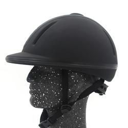 Профессиональный шлем для верховой езды регулируемый размер закрывает половину лица защитный головной убор оборудование для