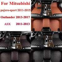 Car Waterproof Floor Mats For Mitsubishi Outlander Pajero Sport Asx 2011 2012 2013 2014 2015 Car Accessories Floor Pad Foot Pad